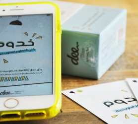 Khadoum - In conversation with Co-founders Fedaa Alhassan and Dania Al-Masri