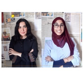 Two Design: In Conversation with Founders Jehad Jaber and Samah Tomaleh