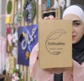 Entrepreneurship in Hebron Feature: Aseel Sultan Founder of 5arbushte