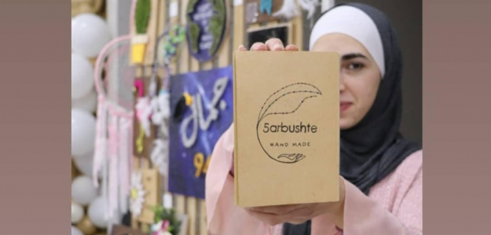 Entrepreneurship in Hebron Feature: Founder Aseel Sultan with 5arbushte