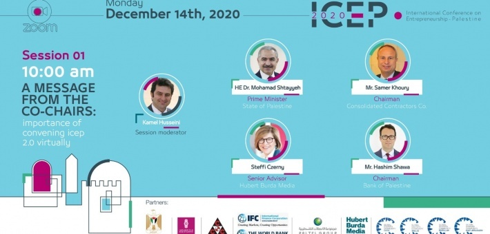 Fostering a Stronger Entrepreneurial Ecosystem  - The International Conference on Entrepreneurship – Palestine